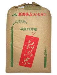 28年産新米 新潟県産 こしひかり玄米