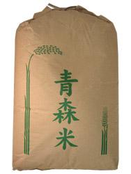 28年産新米 青森県産 まっしぐら玄米