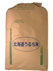1年産新米 北海道 ななつぼし玄米