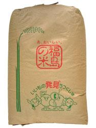 22年産 福島県産 ひとめぼれ玄米
