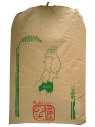 22年産新米 福島県産 コシヒカリ玄米