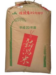 30年産新米 新潟県佐渡産 コシヒカリ玄米