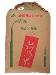 28年産新米 新潟県 岩船産 コシヒカリ玄米