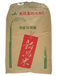 30年産新米 新潟県 魚沼産 コシヒカリ玄米