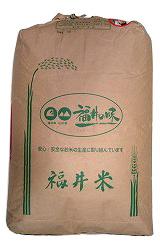 28年産新米 福井県産 ハナエチゼン玄米