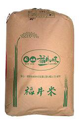 28年産新米 福井県産 コシヒカリ玄米