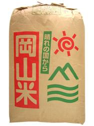 27年産新米 岡山県産 コシヒカリ玄米