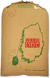 1年産新米 岩手県産 ひとめぼれ玄米