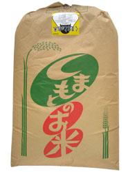 22年産 熊本県産 コシヒカリ玄米