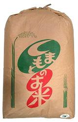 28年産新米 熊本県産 森のくまさん2等玄米