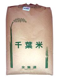 27年産新米 千葉県産 あきたこまち玄米