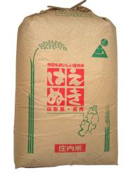 30年産新米 庄内産 はえぬき玄米