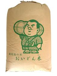 27年産 鹿児島県産 こしひかり玄米