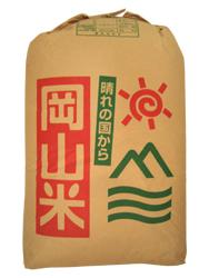 28年産新米 岡山県 ヒノヒカリ玄米