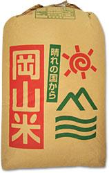 21年産新米 岡山県産 ひのひかり玄米