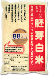 胚芽白米 88点