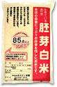 胚芽白米 85点
