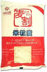 米粒麦 800g